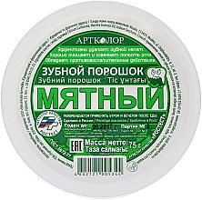 "Fragrances, Perfumes, Cosmetics Tooth Powder ""Mint"" - Artcolor"
