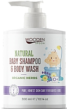 Fragrances, Perfumes, Cosmetics Baby Shampoo & Body Wash - Wooden Spoon Natural Baby Shampoo & Body Wash Organic Herbs