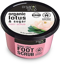 "Fragrances, Perfumes, Cosmetics Foot Scrub ""Sugar Lotus"" - Organic Shop Foot Scrub Organic Lotus & Sugar"