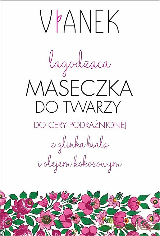 Soothing Face Mask - Vianek