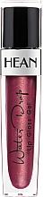 Fragrances, Perfumes, Cosmetics Lip Gloss Gel - Hean Water Drop Lip Gloss Gel