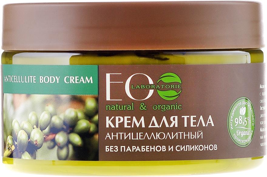 """Body Cream """"Anti-Cellulite"""" - ECO Laboratorie Anticellulite Body Cream"""