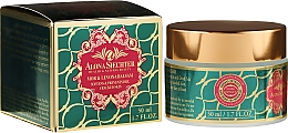 Fragrances, Perfumes, Cosmetics Natural Products & Morse Minerals Balm - Alona Shechter Mor & Levona Balsam