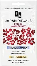 Fragrances, Perfumes, Cosmetics Moisturizing Face Mask - AA Japan Rituals Moisturizing Mask
