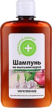 "Fragrances, Perfumes, Cosmetics Anti Hair Loss Shampoo ""Onion-Garlic"" - Domashniy Doktor"