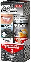 Fragrances, Perfumes, Cosmetics Kamchatka Black Clay Based Tooth Powder - Fito Cosmetic Folk Recipes