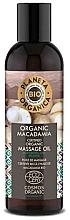 Fragrances, Perfumes, Cosmetics Massage Body Oil - Planeta Organica Organic Macadamia Natural Massage Oil