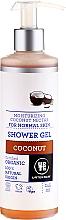 "Fragrances, Perfumes, Cosmetics Shower Gel ""Coconut"" - Urtekram Coconut Shower Gel"