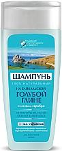 """Fragrances, Perfumes, Cosmetics Hair Shampoo """"Baikal Blue Clay"""" - Fito Cosmetic"""