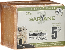 Fragrances, Perfumes, Cosmetics Soap - Saryane Authentique Savon DAlep 5%