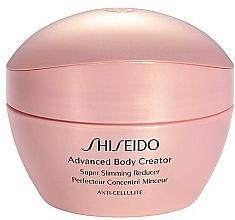 Fragrances, Perfumes, Cosmetics Anti-Cellulite Body Cream - Shiseido Advanced Body Creator Super Slimming Reducer