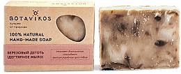 "Fragrances, Perfumes, Cosmetics Natural Handmade Soap ""Birch Tar"" - Botavikos Hand-Made Soap"