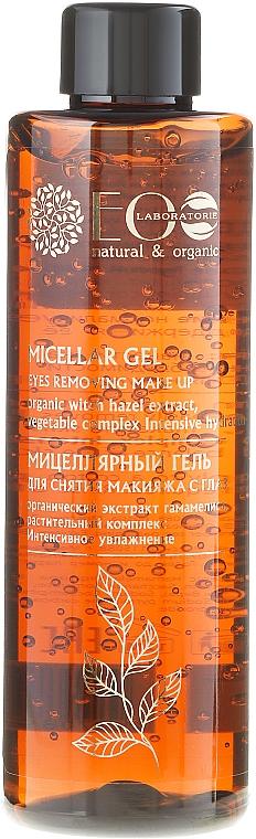 Micellar Makeup Removal Gel - ECO Laboratorie Micellar Gel
