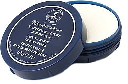 Fragrances, Perfumes, Cosmetics Traditional Shaving Soap - Taylor Of Old Bond Street Traditional Luxury Shaving Soap