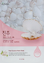 Fragrances, Perfumes, Cosmetics Pearl Extract Sheet Mask - Esfolio Pearl Essence Mask Sheet