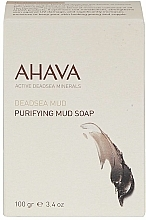 Fragrances, Perfumes, Cosmetics Mud Soap - Ahava Source Mud Soap