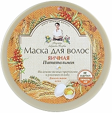 Fragrances, Perfumes, Cosmetics Egg Hair Mask - Reczepty Babushki Agafi