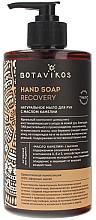 Fragrances, Perfumes, Cosmetics Camellia Oil Hand Liquid Soap - Botavikos Recovery Hand Soap