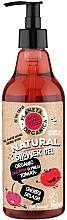 Fragrances, Perfumes, Cosmetics Shower Gel - Planeta Organica Cherry Splash Skin Super Food Shower Gel