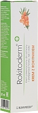 Fragrances, Perfumes, Cosmetics Sea Buckthorn Skin Care Cream - Kosmed Rokitoderm