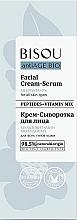 Fragrances, Perfumes, Cosmetics Multivitamin Facial Cream-Serum - Bisou AntiAge Bio Facial Cream Serum