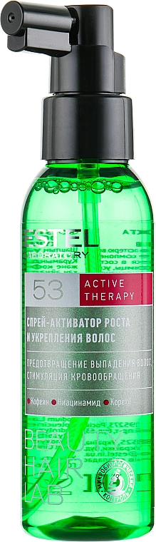 Strengthening and Hair Growth Activating Spray - Estel Beauty Hair Lab 53 Active Therapy