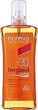 Fragrances, Perfumes, Cosmetics Sun Oil - Noreva Bergasol Sublim Satin Sun Oil Optimal Tanning SPF30