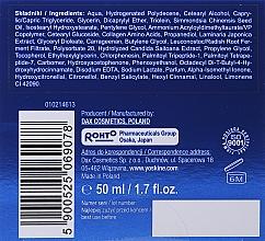Facial Night Cream - Yoskine Bio Collagen Alga Kombu Nigth Cream 50 + — photo N3
