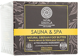 "Fragrances, Perfumes, Cosmetics Natural Thick Siberian Foot Butter ""Sauna & Spa"" - Natura Siberica"