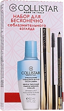 Fragrances, Perfumes, Cosmetics Set - Collistar Infinite Seduction (m/remover/50ml + mascara/11ml + eye/p/1.2g)