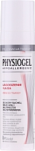 Fragrances, Perfumes, Cosmetics Soothing Face Cream - Physiogel