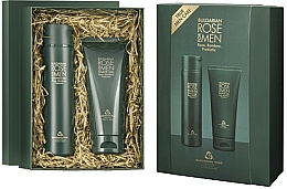 Fragrances, Perfumes, Cosmetics Set - Bulgarian Rose For Men (sh/gel/250ml + shave/gel/200ml)