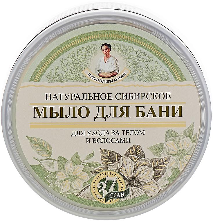 """Natural Siberian Sauna Soap """"Black Soap for Sauna"""" - Retsepty Babushki Agafi"""