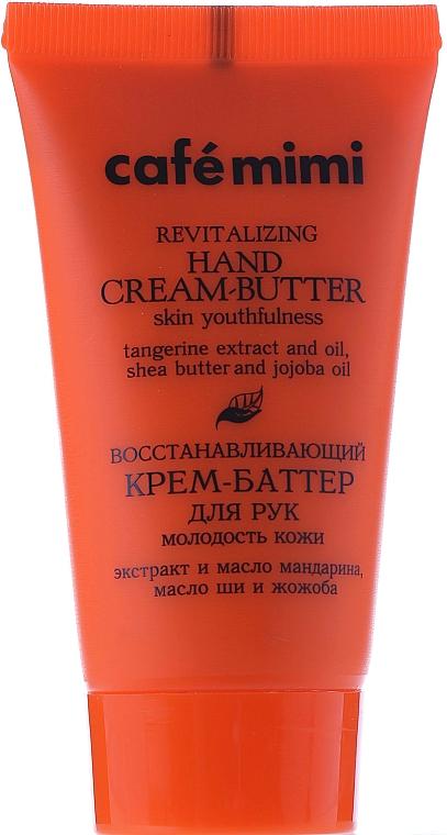 """Hand Cream-Oil """"Skin Youth Restore"""" - Cafe Mimi Hand Cream Oil"""