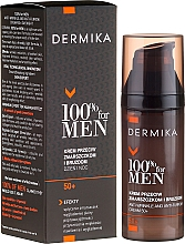 Fragrances, Perfumes, Cosmetics Anti-Wrinkle and Anti-Furrow Cream - Dermika Anti-Wrinkle And Anti-Furrow Cream 50+