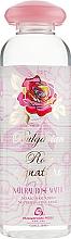 Fragrances, Perfumes, Cosmetics Rose Water - Bulgarian Rose Signature Natural Rose Water