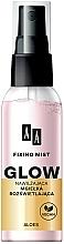 Fragrances, Perfumes, Cosmetics Fixing Spray - AA Fixing Mist Glow