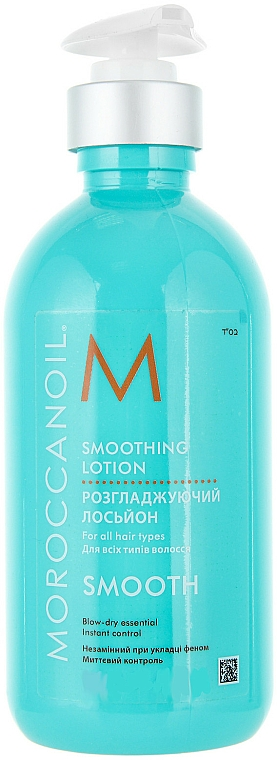 Softening Smoothing Hair Lotion - Moroccanoil Smoothing Hair Lotion
