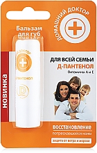 "Fragrances, Perfumes, Cosmetics Lip Balm ""For the Whole Family"", D-Panthenol - Home Doctor"