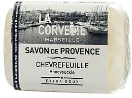 "Fragrances, Perfumes, Cosmetics Provence Soap ""Honeysuckle"" - La Corvette Provence Soap Honeysuckle"