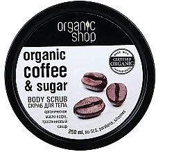 """Fragrances, Perfumes, Cosmetics Body Scrub """"Brazilian Coffee"""" - Organic Shop Body Scrub Organic Coffee & Sugar"""