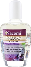 Fragrances, Perfumes, Cosmetics Grape Seed Face and Body Oil - Nacomi Natural