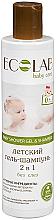 Fragrances, Perfumes, Cosmetics 2-in-1 Baby Gel-Shampoo - ECO Laboratorie Baby Gel-Shampoo 2 in 1