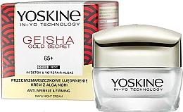 Fragrances, Perfumes, Cosmetics Anti-Wrinkle Firming Cream 65+ - Yoskine Geisha Gold Secret Anti-Wrinkle Firming Cream
