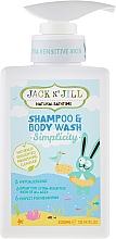Fragrances, Perfumes, Cosmetics 2-in-1 Baby Shower Gel & Shampoo - Jack N' Jill Simplicity Shampoo & Body Wash