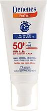Fragrances, Perfumes, Cosmetics Sunscreen Cream for Sensitive Skin - Denenes Sun Protective Cream SPF50+