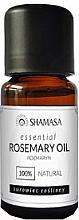 "Fragrances, Perfumes, Cosmetics Essential Oil ""Rosemary"" - Shamasa"