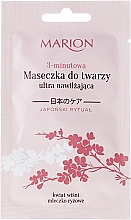 Fragrances, Perfumes, Cosmetics Moisturizing Face Mask - Marion Japanese Ritual Moisturizing 3-minute Face Mask