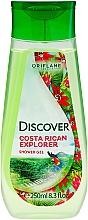 "Fragrances, Perfumes, Cosmetics Shower Gel ""Costa Rican Explorer"" - Oriflame Discover Costa Rican Explorer"