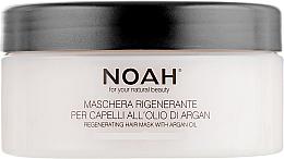 Fragrances, Perfumes, Cosmetics Argan Oil Hair Mask - Noah
